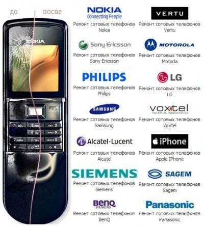Ремонт мобильных телефонов в Салавате